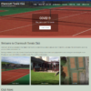 New Charmouth Tennis Club Website Launched